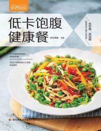 萨巴厨房:低卡饱腹健康餐(epub+azw3+mobi)