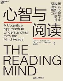 心智与阅读(epub+azw3+mobi)