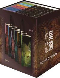中国古代大案探奇录(共22册)(epub+azw3+mobi)