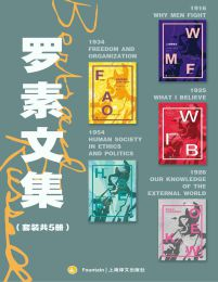 罗素文集(套装共5册)(epub+azw3+mobi)