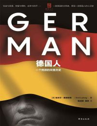 德国人:一个民族的双重历史(epub+azw3+mobi)